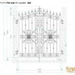 RT-Gate002