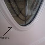 oyako_M-1STU-E70