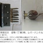 2100_A-2SV1-E53