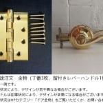 788_M-1SV1-E68