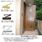 oyako_M-3EESV1-561