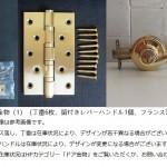 oyako_M-1SV1-TFA17#